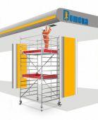 Rusztowanie Stabilo zapewniające wygodną prace do maksymalnej wysokości roboczej 12.40 m